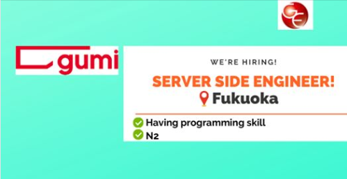 Server Side Engineer (Game Development) (HS-G002-00043)