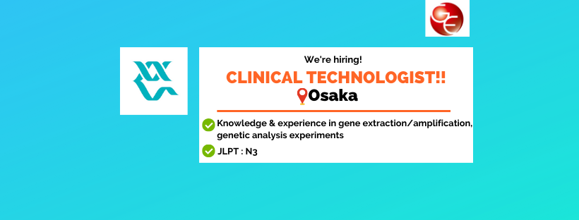 Clinical Technologist(直-V001-00047)